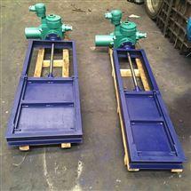 LMD-I方形插板阀九折优惠