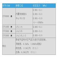 AM阳江直销SMC水滴分离器特价销售