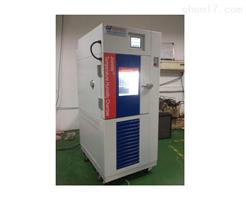 JW-1001台州恒温恒湿试验箱