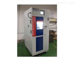 JW-1001安徽恒温恒湿试验箱供应厂家现货直销