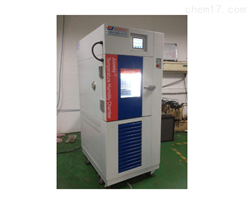 JW-1001安徽恒温恒湿试验箱优质供应