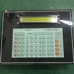 广东细胞计数器Qi3537电子血球计数仪