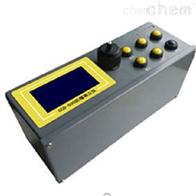 CCHG1000矿用防爆直读测尘仪