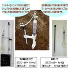 FV-443/FV-453/FV-428日本藤原fujiwara土壤采水器