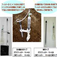 日本藤原fujiwara土壤采水器