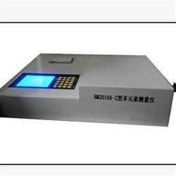 多元素测量仪