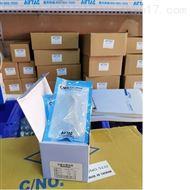 DPC、DPH、DPS忻州亚德客压力开关快速报价
