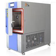 SMB-150PF電子快速溫度變化實驗箱