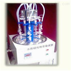 LB-66型水质硫化物-酸化吹气仪