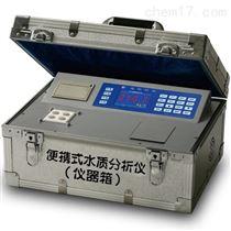 5B-2(H)便攜多參數水質分析儀