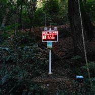 JYB-FY林場生態園負氧離子自動監測設備廠家排名