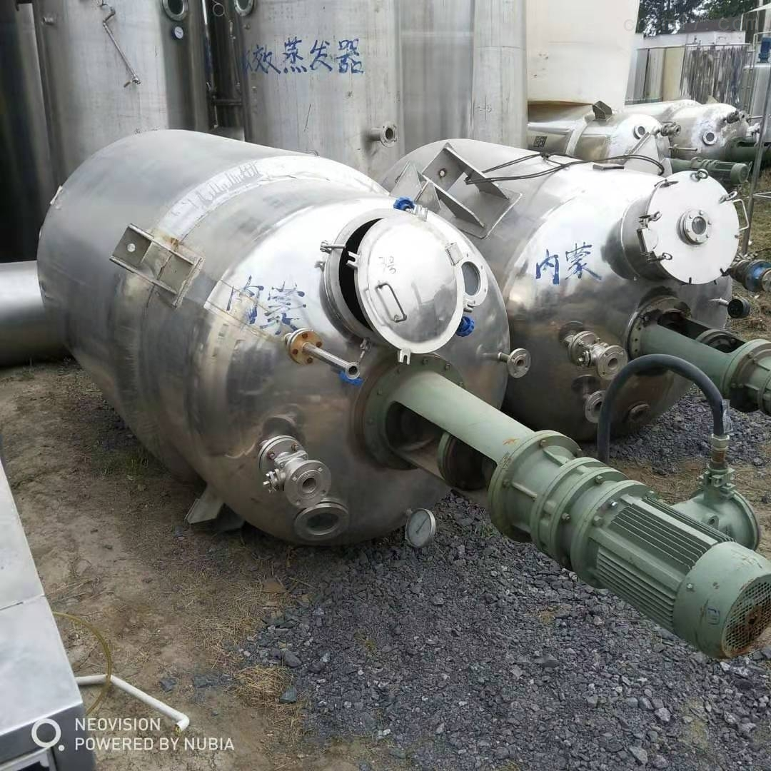 出售二手电加热/内盘管/搪瓷/不锈钢反应釜