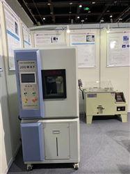 JW-1001安徽恒温恒湿试验箱
