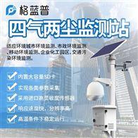 GLP-AQ1四气两尘空气质量监测站
