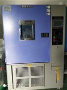 JW-2005C可程式恒温恒湿试验箱新品