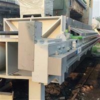 大量回收出售二手隔膜板框压滤机