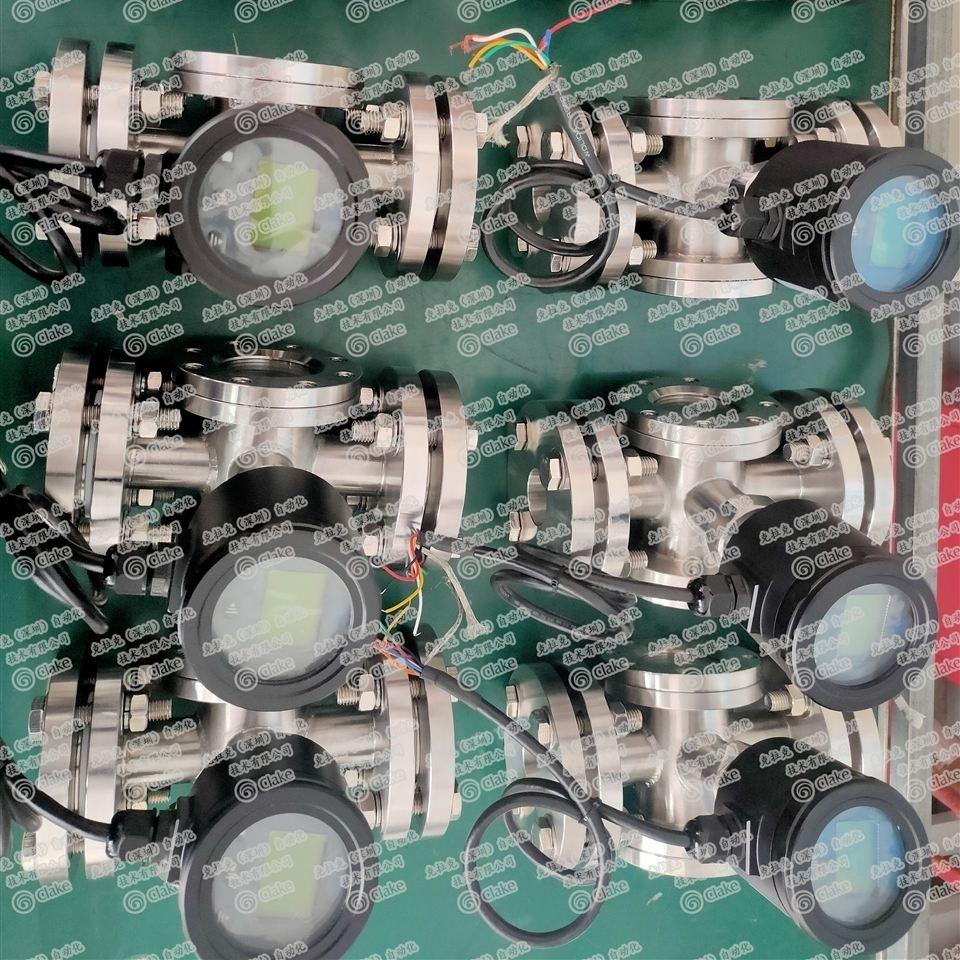 电站自动化元件FTV可视三通流量计