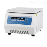 TDL-500C台式低速离心机