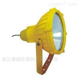 璟煊供应BAT51防爆LED投光灯