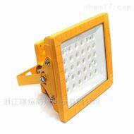 BFC供应厂用防爆泛光灯 LED光源