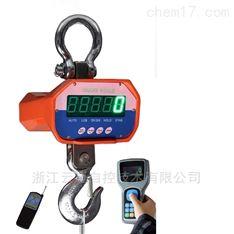 北京5吨直视铸造电子吊秤
