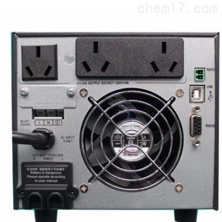 艾默生UPS电源 GXE 02K00TL1101C00L