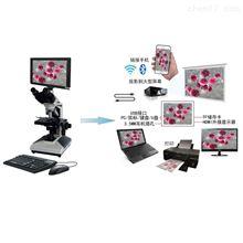 CF-3303实验室一体化生物显微镜