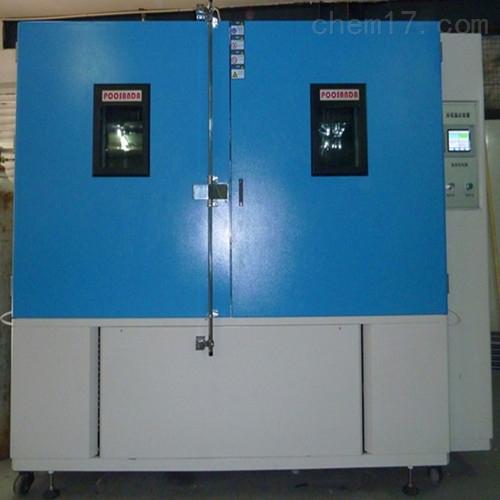 大型高低温试验箱BY-260CJ-800S
