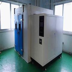 步入式高低温循环试验室