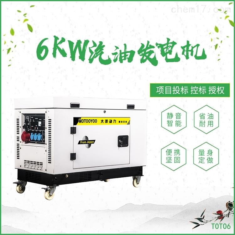 7kw静音汽油发电机图片