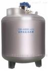 大容量海鲜存储罐液氮罐北京出售