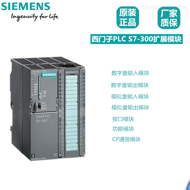 西门子6ES7 153-2BB00-0XB0接口模块ET200