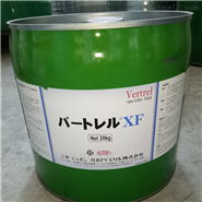 Chemours Vertrel XF十氟戊烷清洗剂 热卖