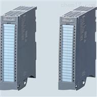 7MH4980-1AA01西门子SIWAREX称重模块WP521现货供应