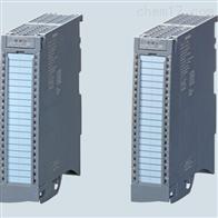 WP522-7MH4980-2AA01称重模块SIWAREX WP522 ST-7MH4980-2AA01