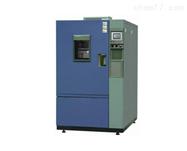 JF-1001浙江高低温试验箱