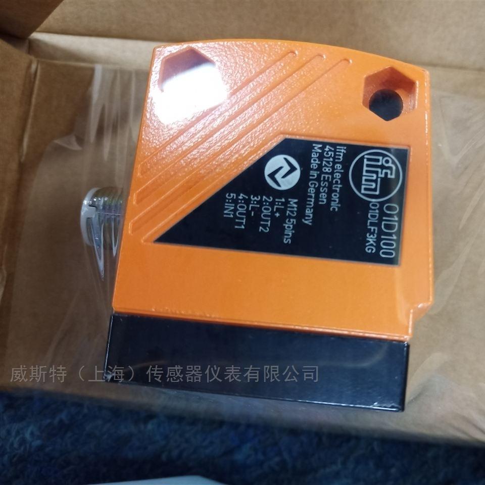 IFM易福门传感器现货出售