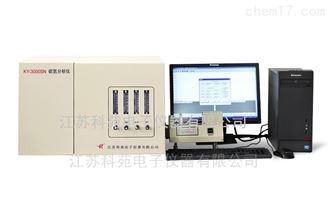 硫氮分析儀