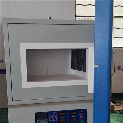 HY-20-1000高温炉