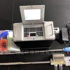 LB-3040A型紫外吸收烟气分析仪