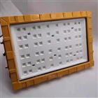管吊式LED防爆灯150W防爆LED应急灯