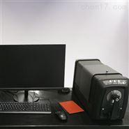 Xrite爱色丽色差分析仪Ci7500