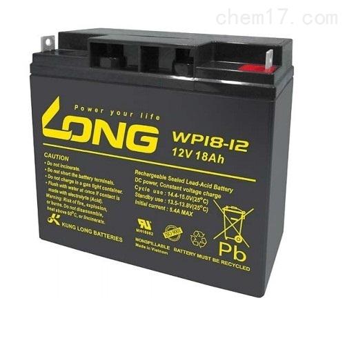 LONG广隆蓄电池WP18-12批发
