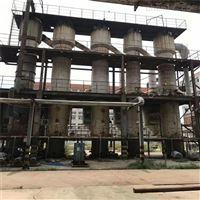 高价收购二手钛材蒸发器设备