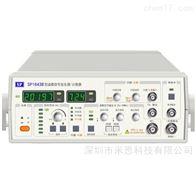 SP1643B/SP1641D计数器盛普 SP1643B/SP1641D 函数信号发生器