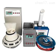 BYS-III加湿器养护室三件套