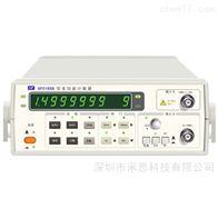 SP3165B盛普 SP3165B 多功能频率计数器