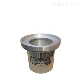 不锈钢砂浆密度测定仪