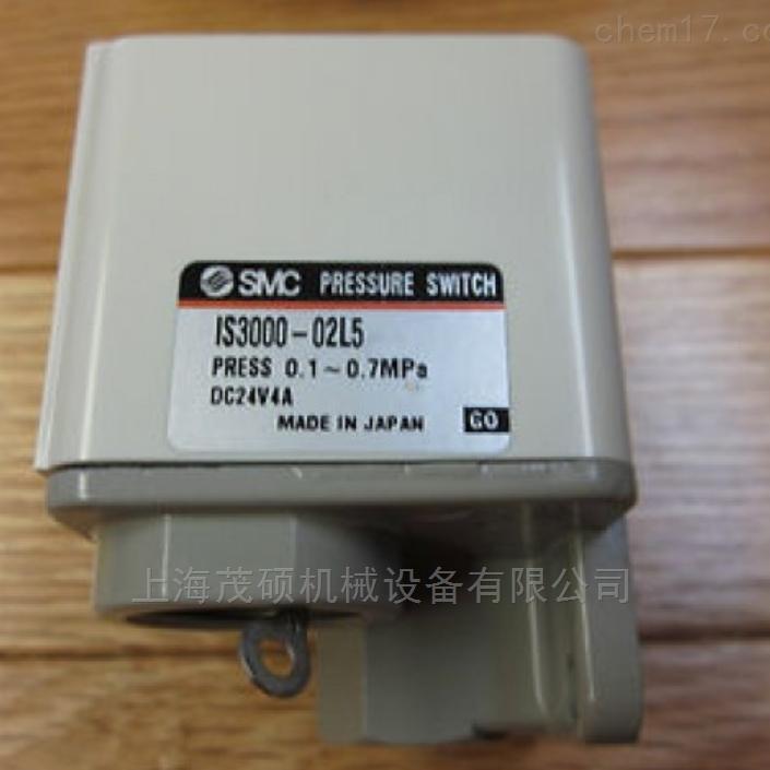 IS3010-02L5日本SMC开关 IS3010-02L5 价格特惠