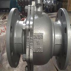 Q41H-16C-150碳鋼硬密封球閥
